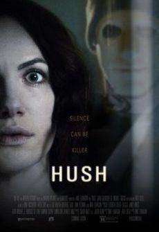 Still-Hush